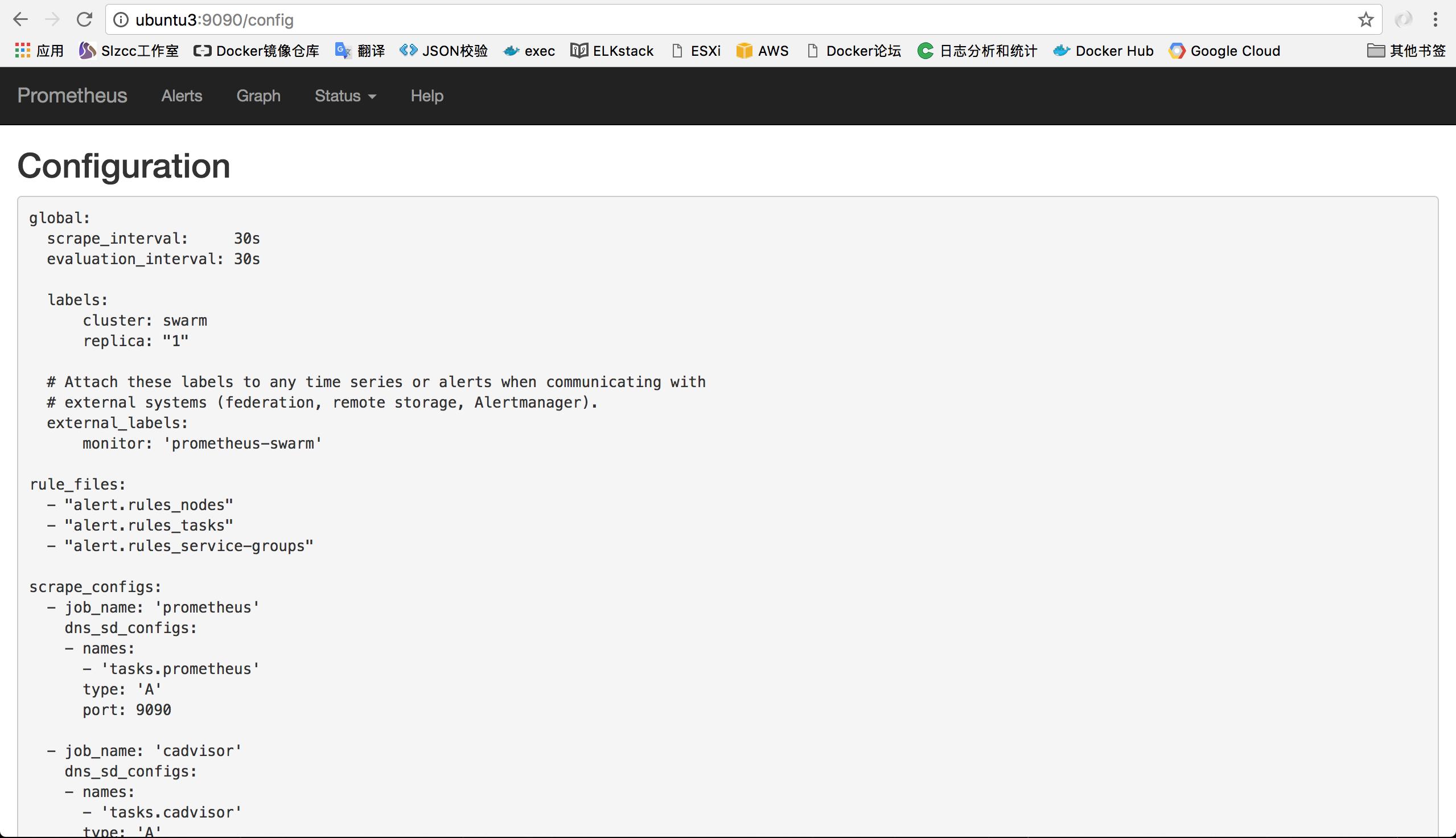 Swarm Monitor - Docker - Wiki Shileizcc com